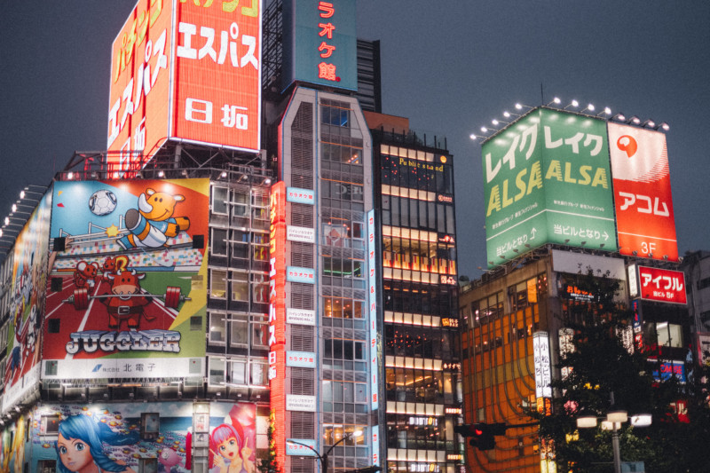 First Impressions of Tokyo - She's So Bright, Japan, City, Travel, Asia, Wanderlust, Photography, Fujifilm, Night Scene, Street at night, Signage, Neon