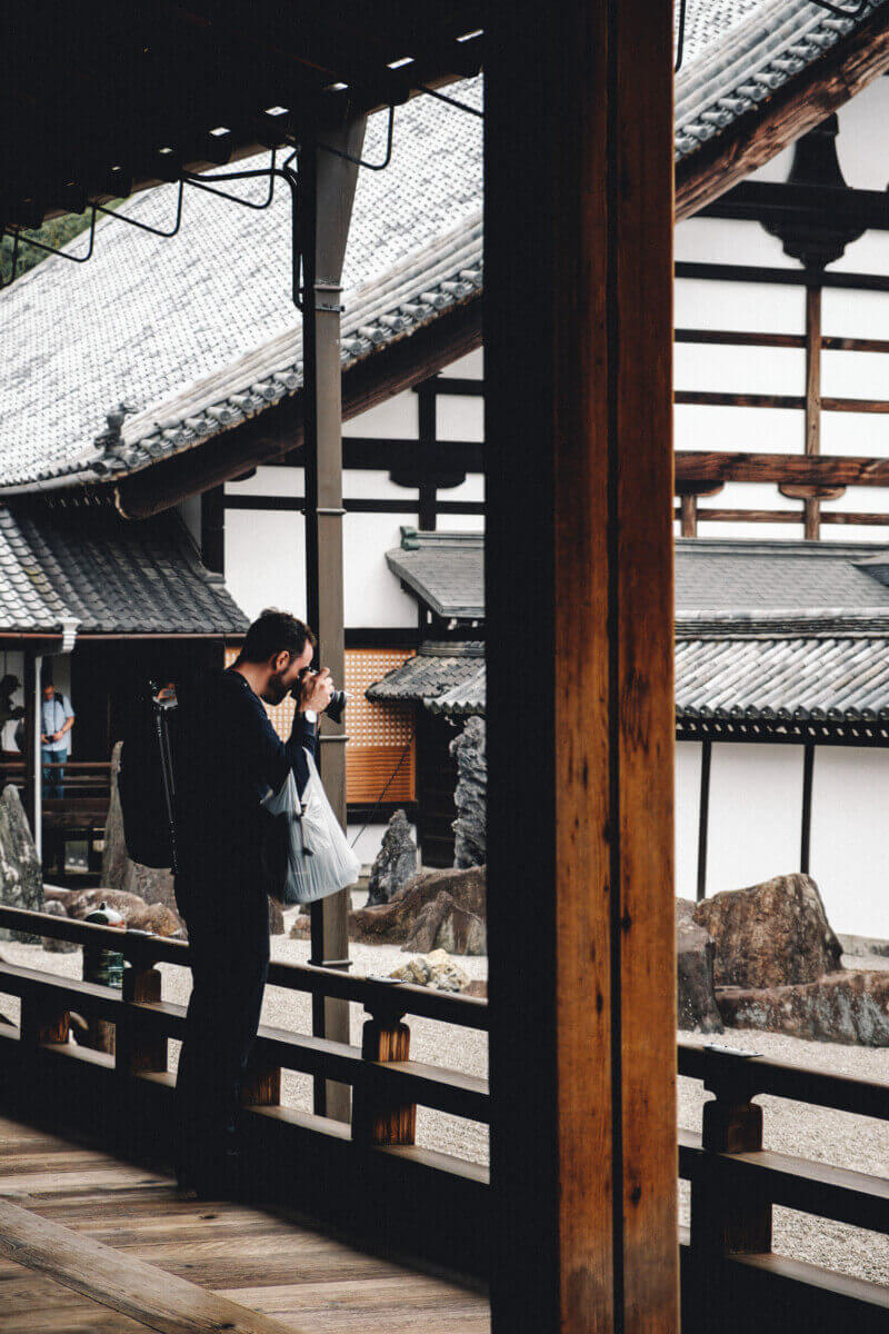 Shrine Visit (2018)